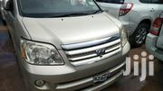 New Toyota Noah 2005 Beige | Cars for sale in Central Region, Kampala