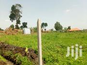 Land For Sale Kyanja-kungu 25 Decimals | Land & Plots For Sale for sale in Central Region, Kampala