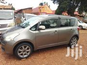 New Toyota Ractis 2006 Gray | Cars for sale in Central Region, Kampala
