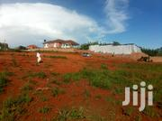 Najeera 13decimals With Ready Land Title | Land & Plots For Sale for sale in Central Region, Kampala