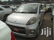 New Toyota Passo 2007 Silver   Cars for sale in Central Region, Kampala