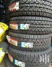 Gerald Car Tyres Limited | Vehicle Parts & Accessories for sale in Central Region, Kampala
