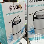 Mosquito Killer | Home Accessories for sale in Central Region, Kampala