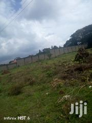 St Mary's Kitende .Plot | Land & Plots For Sale for sale in Central Region, Kampala