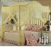 5*6 Curved Design Luxurious Mosquito Net - Cream | Home Accessories for sale in Central Region, Kampala