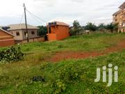 25 Decimals On Forced Sale On Main In Najjera | Land & Plots For Sale for sale in Central Region, Kampala