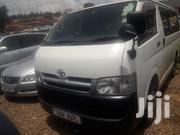 Toyota HiAce 2005 White | Buses for sale in Central Region, Kampala