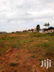 Mukono Global Plots on Sale at 25m | Land & Plots For Sale for sale in Central Region, Mukono