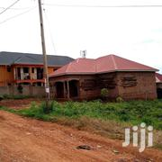 Namugongo Plots on Sale at 50m | Land & Plots For Sale for sale in Central Region, Mukono
