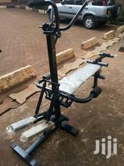 Gym Equipment | Sports Equipment for sale in Central Region, Kampala