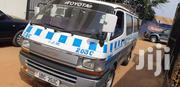 Toyota Hiace | Cars for sale in Central Region, Kampala