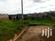 Najjera Land for Sale | Land & Plots For Sale for sale in Central Region, Kampala