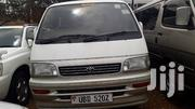 Toyota HiAce 1997 Silver | Cars for sale in Central Region, Kampala