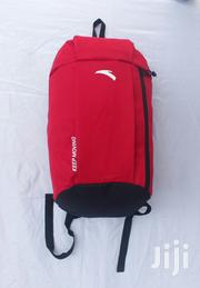 Anta Gym Bag Available Halla | Bags for sale in Central Region, Kampala