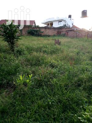 Residential Plot for Sale in Kyanja Along Ring Road