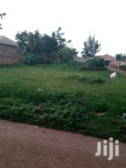 Commercial Plot for Sale in Kyanja Ringroad | Land & Plots For Sale for sale in Central Region, Kampala