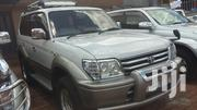 Toyota Land Cruiser Prado 1998 White | Cars for sale in Central Region, Kampala