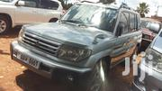Mitsubishi Pajero IO 2000 Gray | Cars for sale in Central Region, Kampala