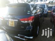 Toyota Wish 2009 Blue | Cars for sale in Central Region, Kampala