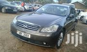 New Nissan Fuga 2007 Gray | Cars for sale in Central Region, Kampala