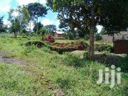 Plot for Sale in Jokolera | Land & Plots For Sale for sale in Central Region, Kampala