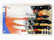Pack Of Chopping Board And Set Of Kitchen Knives | Kitchen & Dining for sale in Central Region, Kampala