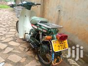 Yamaha 2017 Green | Motorcycles & Scooters for sale in Central Region, Kampala