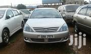 New Toyota Allion 2007 Silver | Cars for sale in Central Region, Kampala