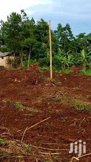 Mukono Wantoni 50ftby100ft TITLED Plots | Land & Plots For Sale for sale in Central Region, Mukono