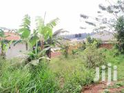 Plot Of Land In Kira Close To Town For Sale | Land & Plots For Sale for sale in Central Region, Kampala