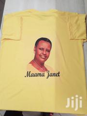 Picture Printing | Clothing for sale in Central Region, Kampala
