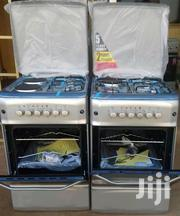 2 Electric And 2 Gas Plate Electric Gass Cooker | Kitchen Appliances for sale in Central Region, Kampala