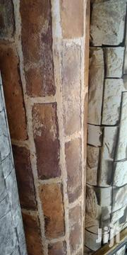 Sadam Wallpapers | Home Accessories for sale in Central Region, Kampala