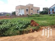 This Land Is in Munyonyo on Sale Its 15 Decimals in Weste | Land & Plots For Sale for sale in Central Region, Kampala