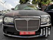 Chrysler | Cars for sale in Central Region, Kampala