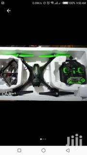 New Avatar Drone | Cameras, Video Cameras & Accessories for sale in Western Region, Kisoro