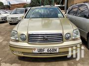New Toyota Progress 2002 Gold | Cars for sale in Central Region, Kampala