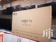 LG Uhd 4K Digital Satellite Flat Screen TV 55 Inches | TV & DVD Equipment for sale in Central Region, Kampala