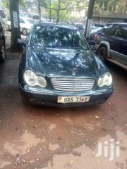 Mercedes-Benz 200 2005 Blue | Cars for sale in Central Region, Kampala