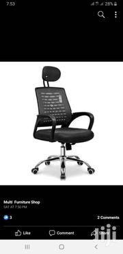 Brand New Office Chair From Malaysia | Furniture for sale in Central Region, Kampala