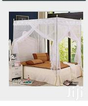 4*6 Mosquito Net With 4 Metallic Stands | Home Accessories for sale in Central Region, Kampala
