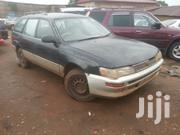 Toyota GT1 1997 Black | Cars for sale in Central Region, Kampala