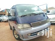 Toyota Super Custom Model 1996 UAY | Buses for sale in Central Region, Kampala