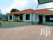 Najera Road House On Sale | Houses & Apartments For Sale for sale in Central Region, Kampala