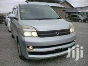 2006 Toyota Voxy | Cars for sale in Central Region, Kampala
