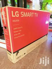 Brand New LG 43inches Smart UHD | TV & DVD Equipment for sale in Central Region, Kampala