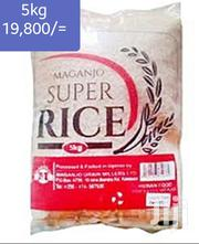 Maganjo Rice | Meals & Drinks for sale in Central Region, Kampala