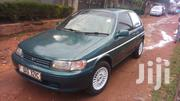 Toyota Corsa 1999 Beige | Cars for sale in Central Region, Kampala