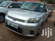 Toyota 4-Runner 2008 Silver | Cars for sale in Central Region, Kampala