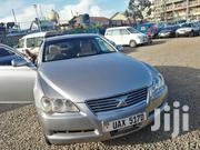 Toyota Mark X 2005 Gold | Cars for sale in Central Region, Kampala